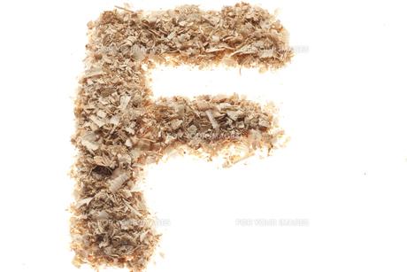 アルファベットのF(おがくず)の素材 [FYI01074779]
