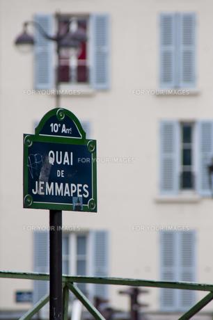 パリの道路プレートの素材 [FYI01079666]