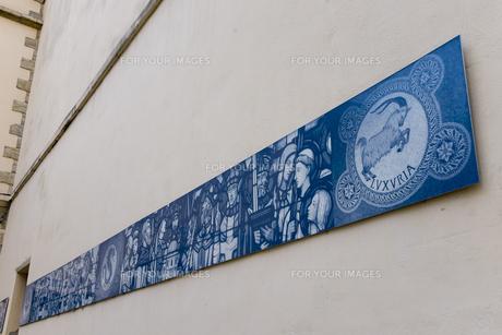 フルヴィエール美術館入り口の飾りタイルの素材 [FYI01079739]
