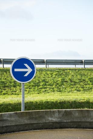 道路標識の素材 [FYI01080233]
