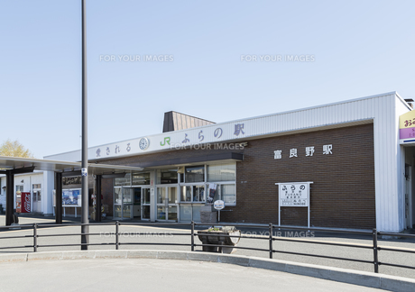 JR富良野駅の素材 [FYI01080548]