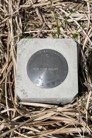 青山高原四等三角点標識の素材 [FYI01081635]