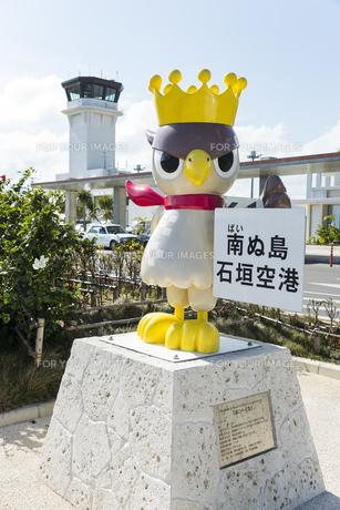 石垣空港マスコットキャラクターのぱいーぐるの素材 [FYI01081699]
