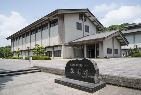 鹿児島県歴史資料センター黎明館の素材 [FYI01081794]