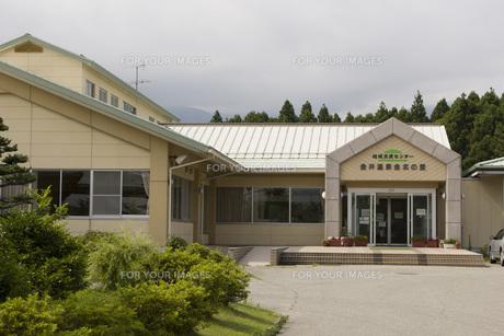 金井温泉 保養センター 金北の里の素材 [FYI01084792]