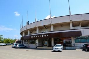 長岡市悠久山野球場の素材 [FYI01086405]