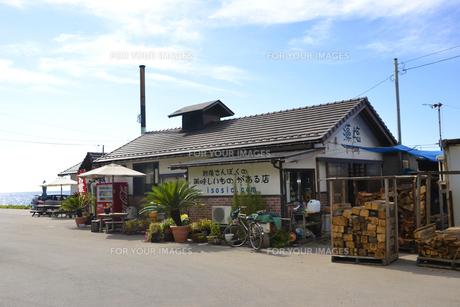 笹川流れ塩工房・salt&cafeの素材 [FYI01087105]