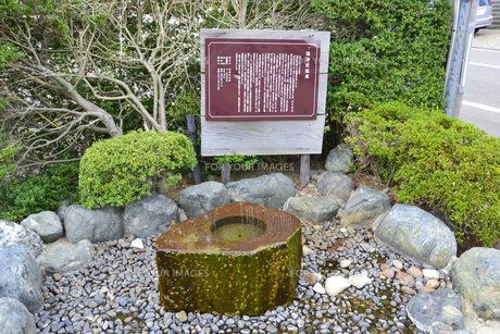 湯神社温泉(弥彦温泉郷)の素材 [FYI01087114]