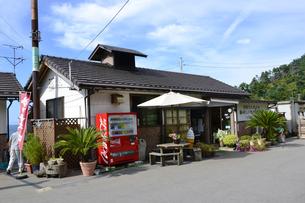 笹川流れ塩工房・salt&cafeの素材 [FYI01087162]