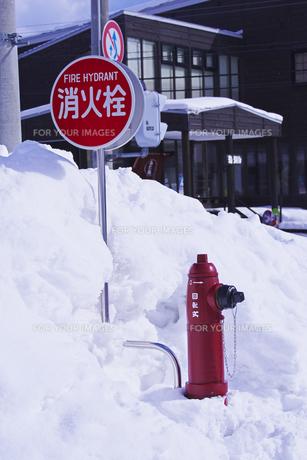 消火栓の素材 [FYI01131372]