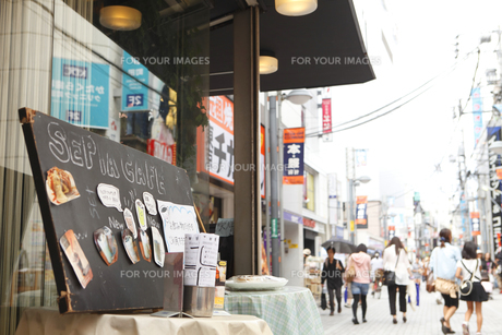 原町田中央通り商店街の素材 [FYI01133509]