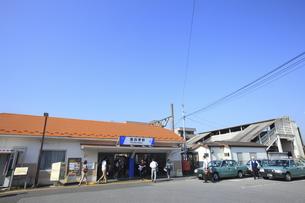 豊四季駅の素材 [FYI01133561]