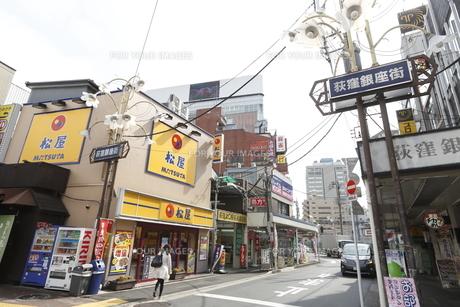 荻窪銀座商店街の素材 [FYI01134655]