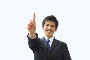 ビジネスマンの素材 [FYI01137880]