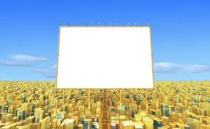 ビルの街と看板、金の素材 [FYI01140822]