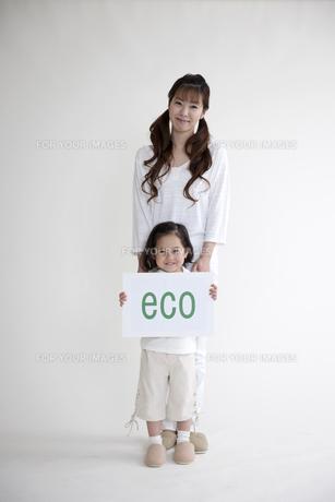 エコプレートを持つ母と娘の素材 [FYI01143126]