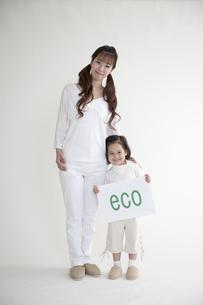 エコプレートを持つ母と娘の素材 [FYI01143306]