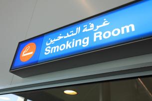 ドバイ国際空港の喫煙室の素材 [FYI01153476]