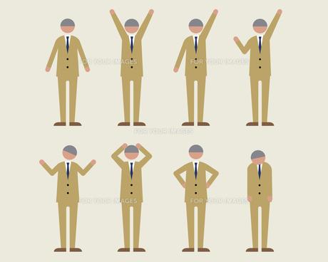 ビジネス男性・シニア(いろいろな感情)の素材 [FYI01157078]