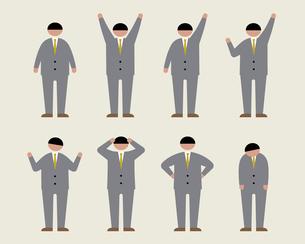 肥満のビジネスマン(いろいろな感情)の素材 [FYI01157079]