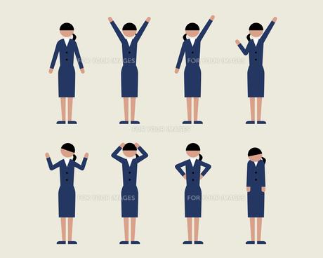 ビジネス女性(いろいろな感情)の素材 [FYI01157098]