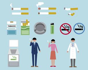 タバコ・喫煙モチーフの素材 [FYI01157106]
