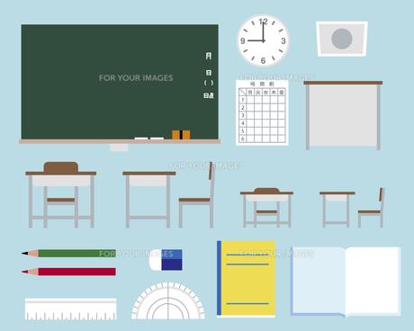 学校にある物セットの素材 [FYI01157148]