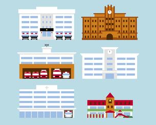 警察署、消防署、病院、大学、学校、幼稚園の素材 [FYI01157151]