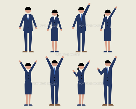 ビジネス男女(感情1)の素材 [FYI01157156]