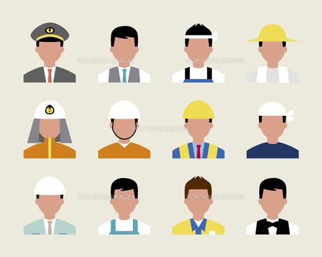いろいろな職業のバストアップの素材 [FYI01157176]