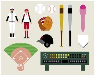 野球ソフトボールセットの素材 [FYI01157202]