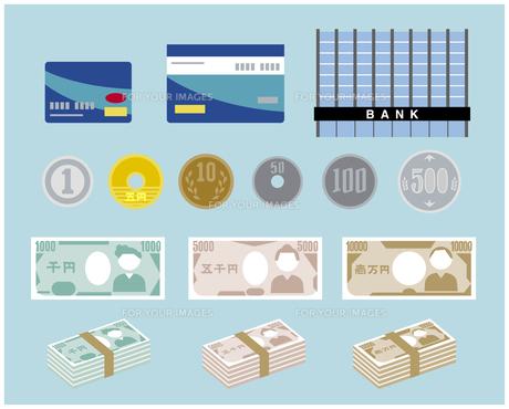 金融セットの素材 [FYI01157262]