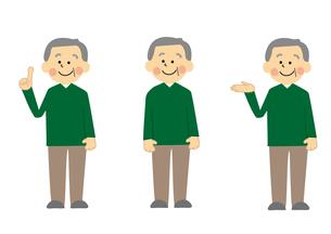 高齢男性全身のセットの素材 [FYI01157282]