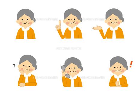 高齢女性バストアップのセットの素材 [FYI01157334]