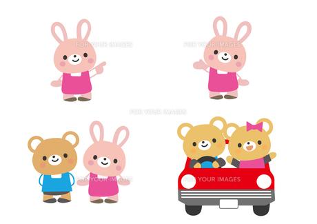 ドライブをするクマ君とウサギさんの素材 [FYI01157471]