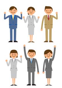 喜ぶビジネス集団男性女性の素材 [FYI01157684]