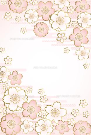 桜の素材 [FYI01157867]