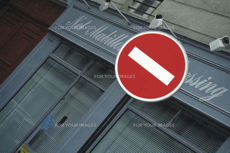 交通標識の素材 [FYI01157959]