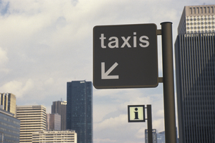 交通標識の素材 [FYI01158033]