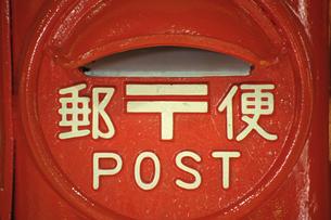 郵便ポストの素材 [FYI01158400]