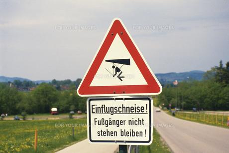 交通標識の素材 [FYI01158544]