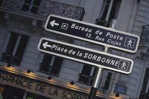 交通標識の素材 [FYI01158615]
