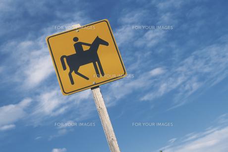 交通標識の素材 [FYI01158620]