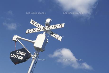 交通標識の素材 [FYI01158750]