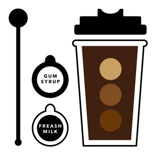 コーヒー用タンブラーのイラスト素材 [FYI01159009]