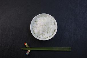 ご飯の写真素材 [FYI01160139]