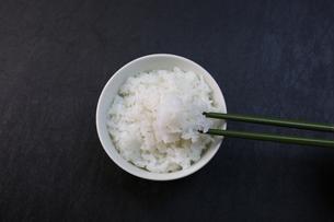 ご飯の写真素材 [FYI01160141]