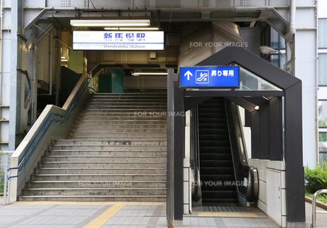 新馬場駅の写真素材 [FYI01161115]