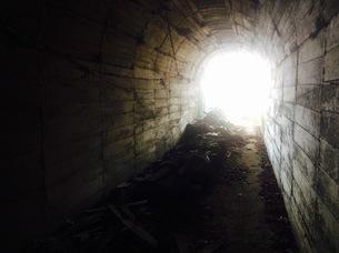 トンネルの写真素材 [FYI01161191]