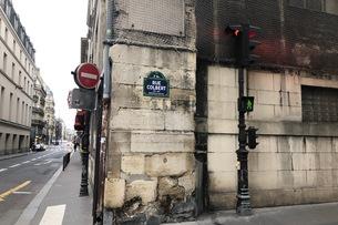 パリの街角の写真素材 [FYI01161307]